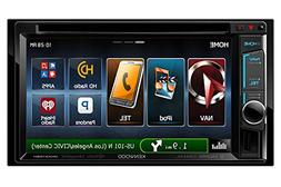 Kenwood DNX572BH 6.2 Inch Touchscreen Navigation Reciever