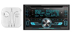 Kenwood Double-DIN In-Dash CD/MP3/USB Bluetooth AM/FM Car St