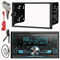Kenwood DPX302U 2-Din CD Car Receiver Package With Install K