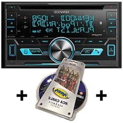 Kenwood Package X1 Dual-DIN USB/AAC/WMA/MP3 CD Receiver with