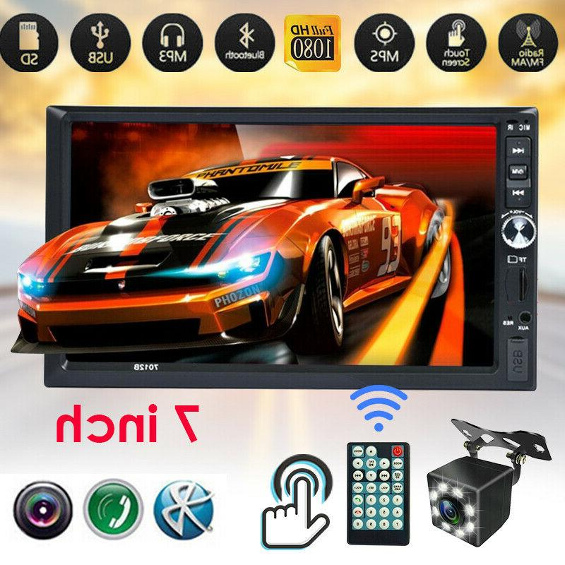 double din 7 hd touch screen car