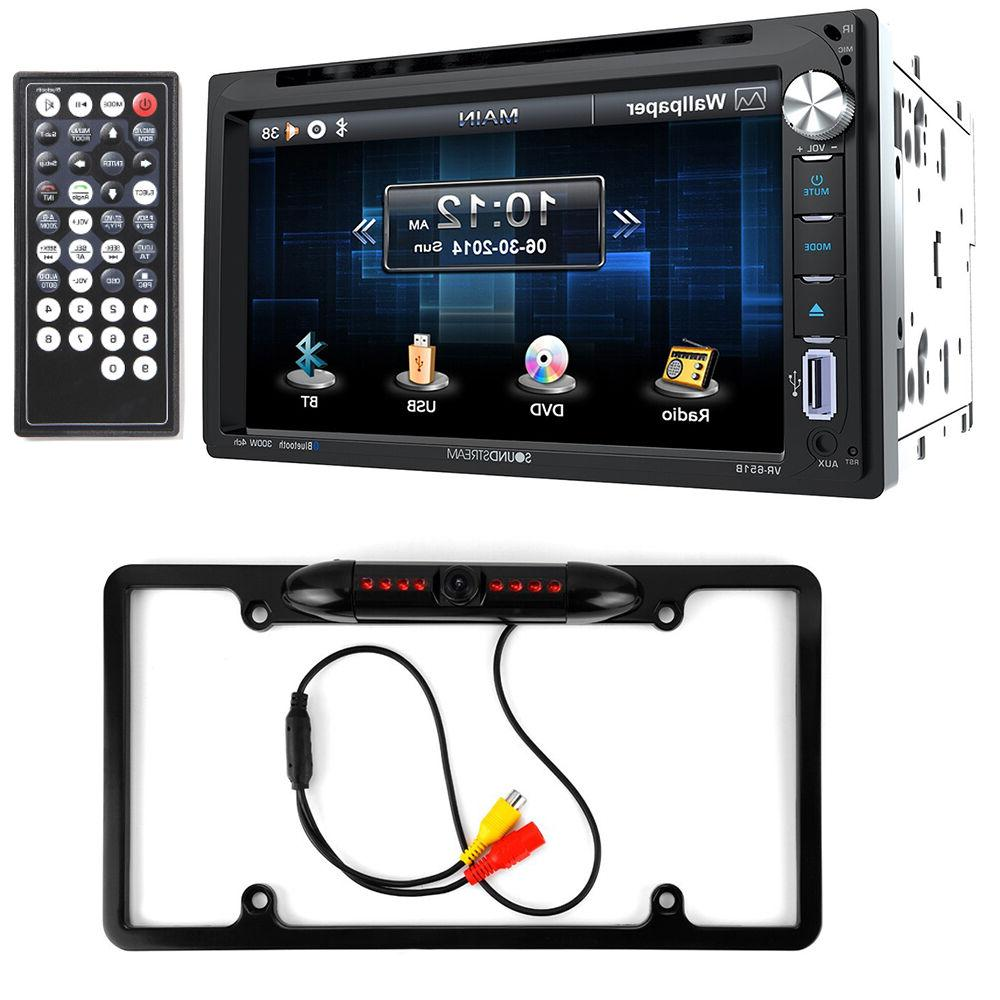 vr 651b double din bluetooth